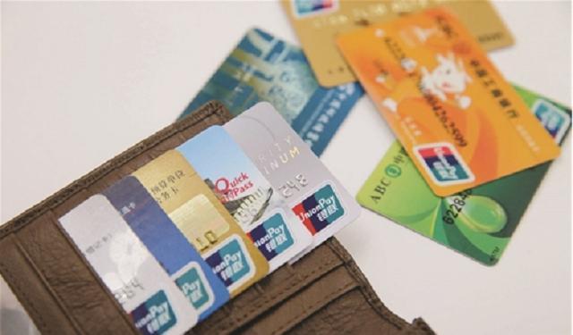 North American credit card pickup strategy (2)