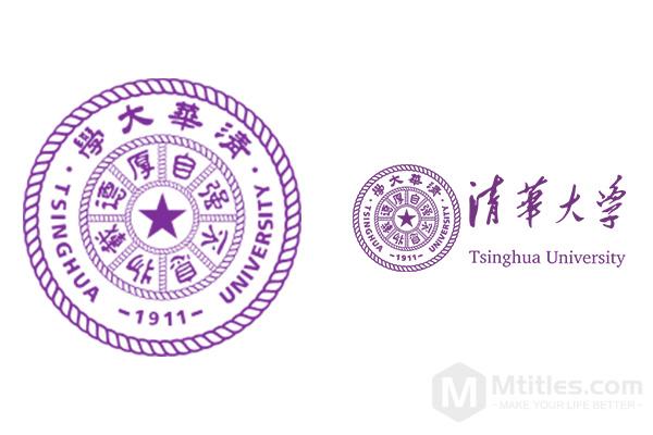#17 Tsinghua University(Tsinghua)